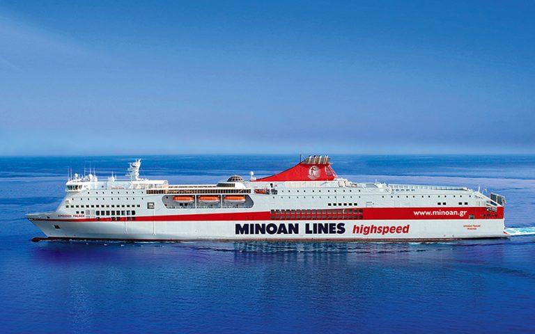 Φωτ. Minoan Lines