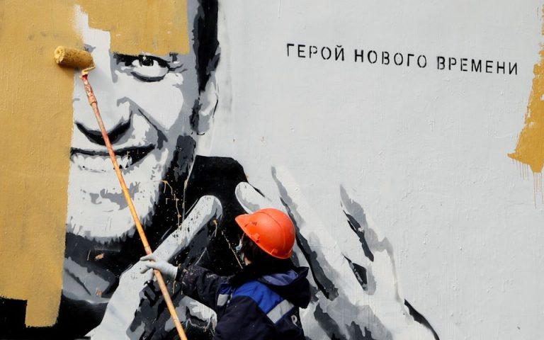Φωτ. REUTERS/ Anton Vaganov