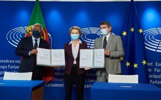 Πηγή φωτ. ec.europa.eu/commission