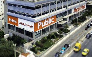 Public - MediaMarkt