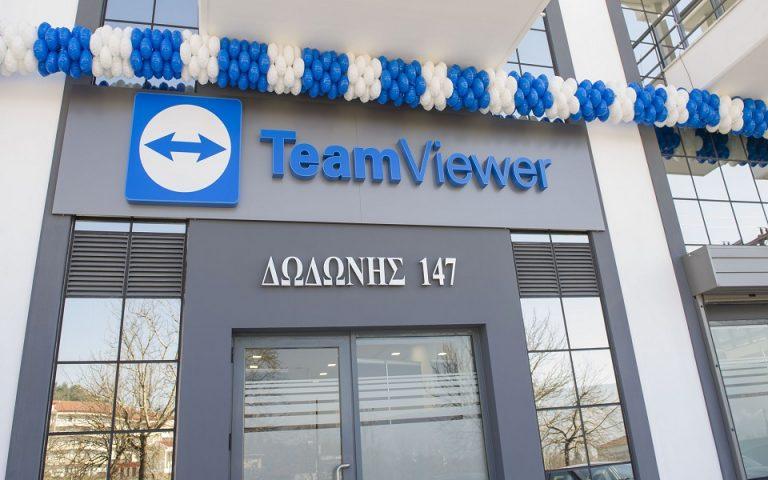 φωτ.: TeamViewer