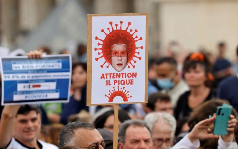 Φωτ. REUTERS/ Pascal Rossignol