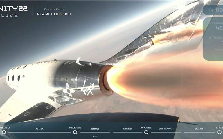Virgin Galactic/Handout via REUTERS