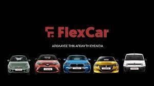 FlexCar