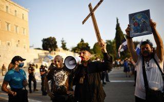 φωτ.: Reuters/ALKIS KONSTANTINIDIS