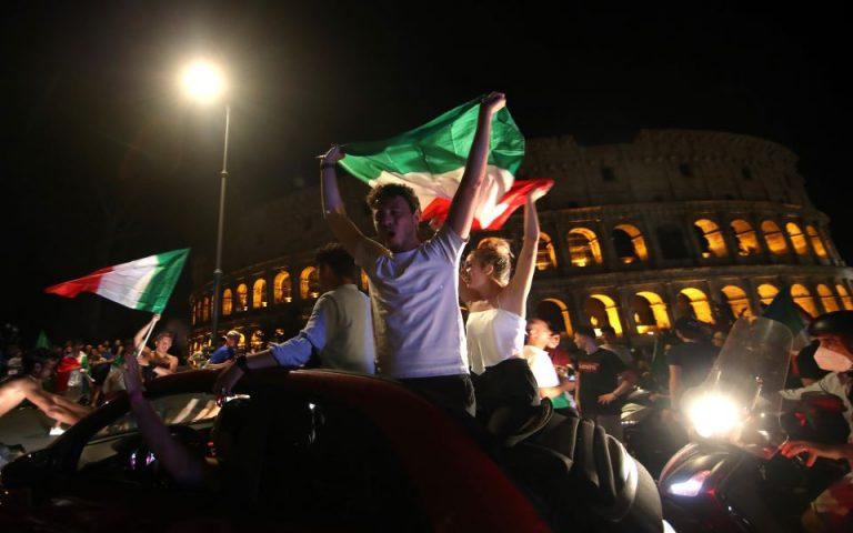 φωτ.: Reuters/YARA NARDI
