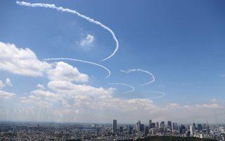 φωτ.: Reuters/KAI PFAFFENBACH