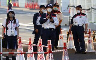 φωτ.: Reuters/KIM KYUNG-HOON