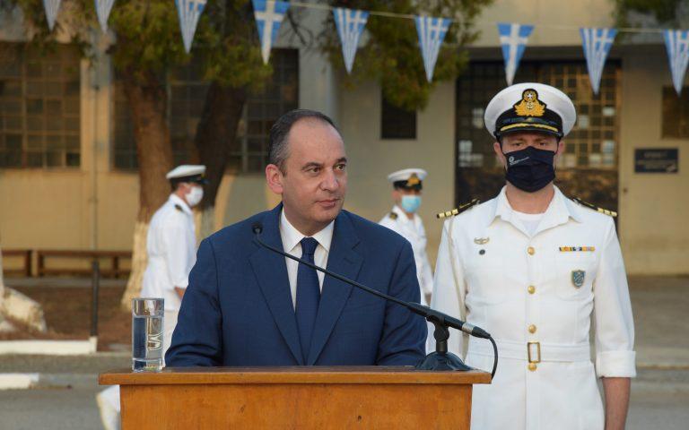 Υπουργείο Ναυτιλίας