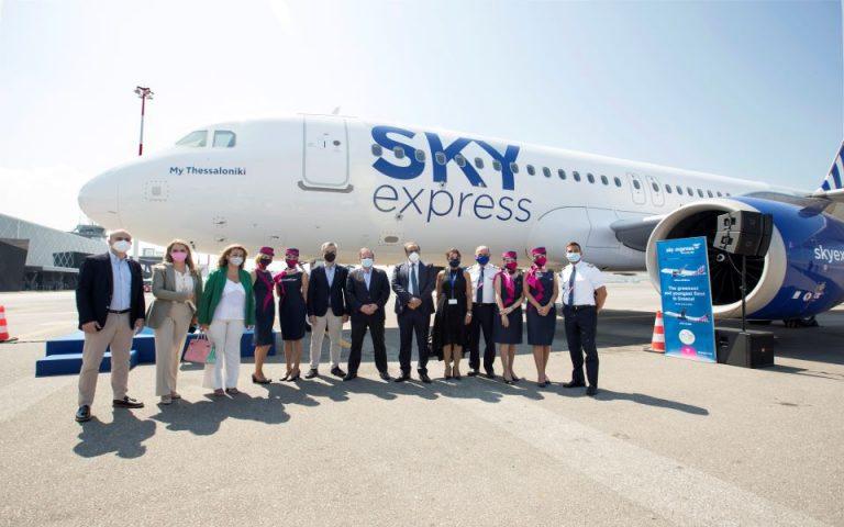 φωτ. Sky express