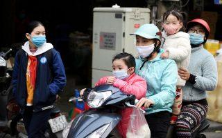 Φωτ. REUTERS/ Thanh Hue
