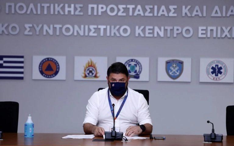 Φωτ. ΕΡΤ