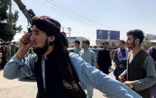 φωτ.: Reuters/STRINGER