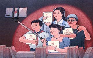 Ilustration: Xinmei Liu