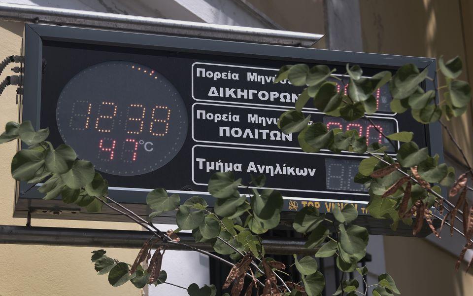 koryfonetai-o-kaysonas-kai-i-piesi-sto-ilektriko-diktyo-eos-47-vathmoys-o-ydrargyros0