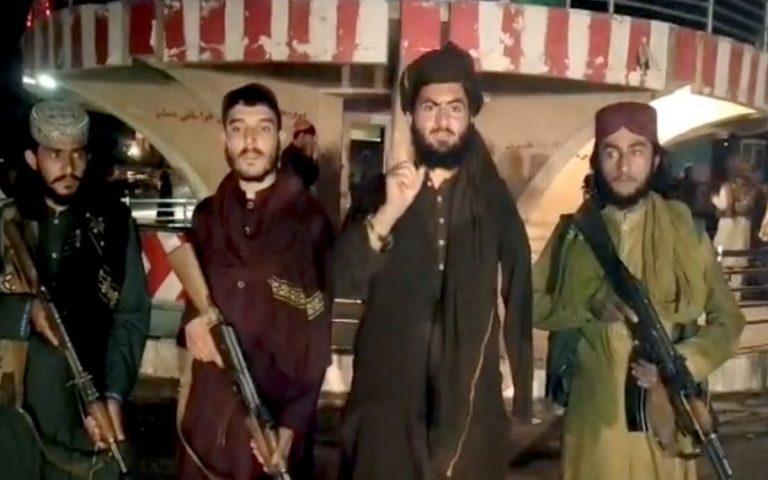 Taliban Handout via REUTERS