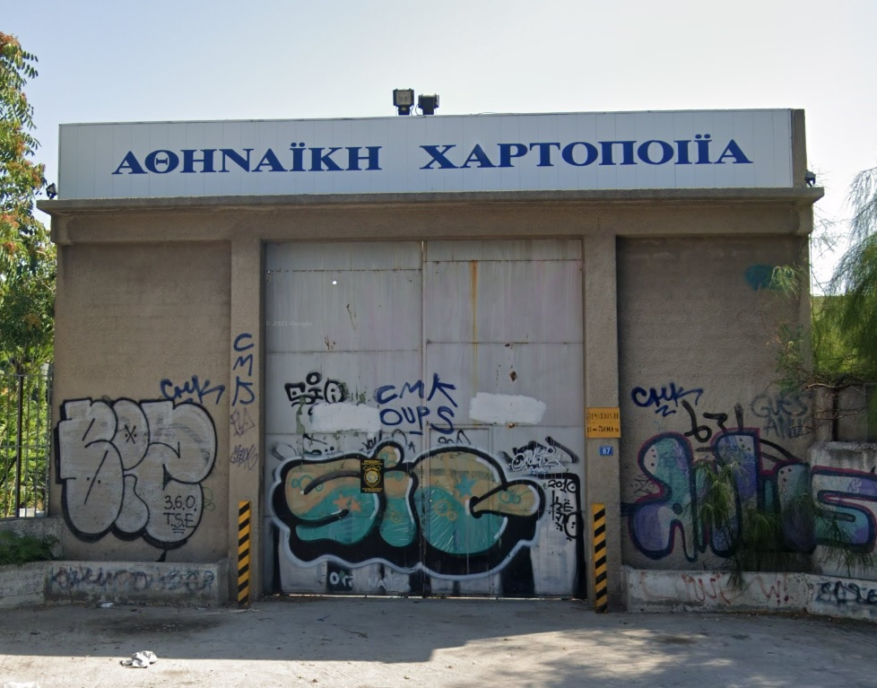 katedafizetai-to-ergostasio-tis-softex-ston-votaniko-fot2