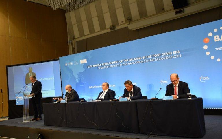 Φωτ. 3ο Balkan Forum