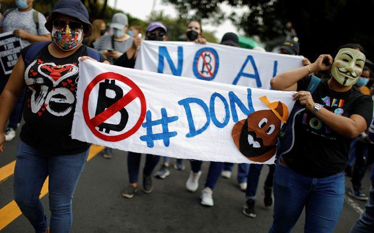 φωτ.: Reuters/JOSE CABEZAS
