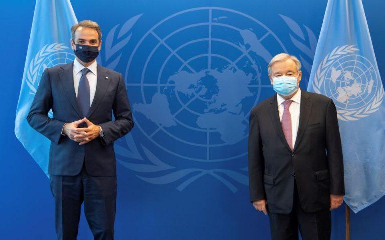 United Nations Photo via AP