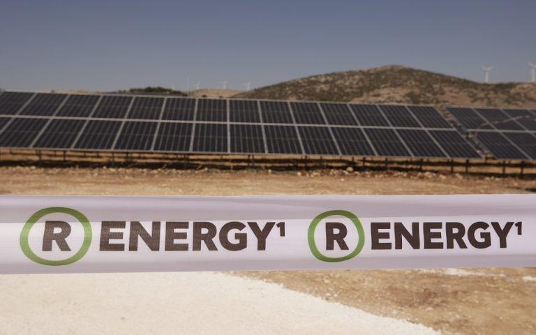 Φωτ. R Energy 1