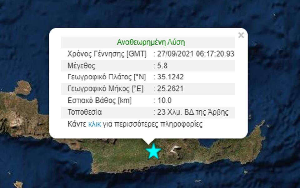 seismos-5-8-richter-stin-kriti-enas-nekros-traymaties-kai-zimies0
