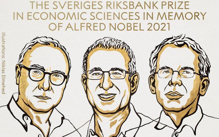 Φωτ. Twitter (The Nobel Prize)