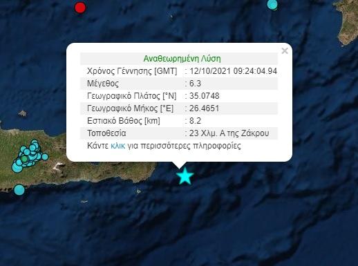 megalos-seismos-ano-ton-6-richter-stin-kriti-vinteo0