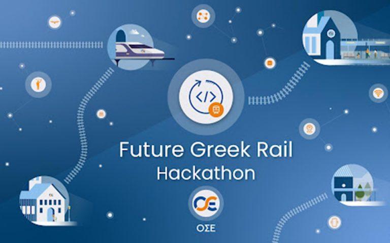 Φωτ. Future Greek Rail Hackathon
