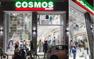 φωτ.: Cosmos Sport
