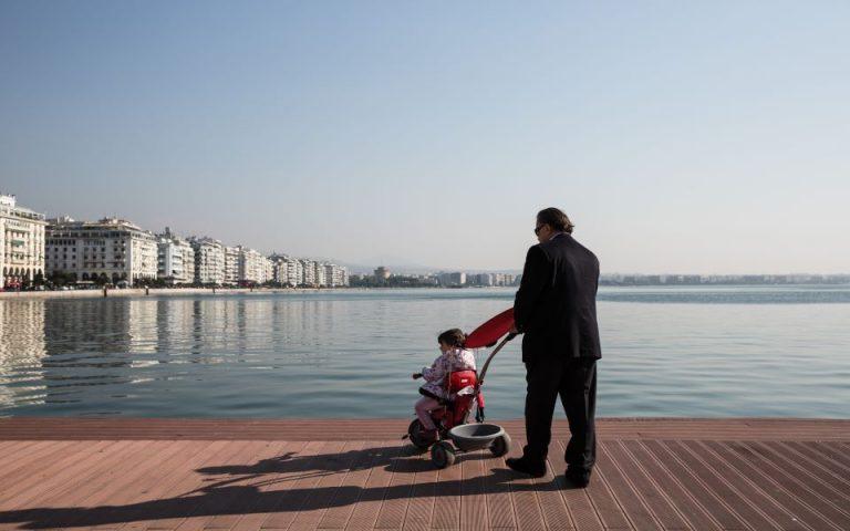 SOOC/ Konstantinos Tsakalidis
