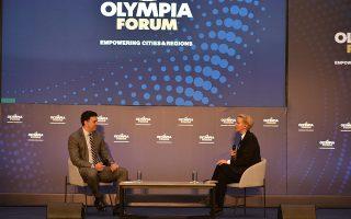 Φωτ. Olympia Forum II